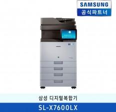 [판매] 삼성A3컬러고속복합기 SL-X7600LX