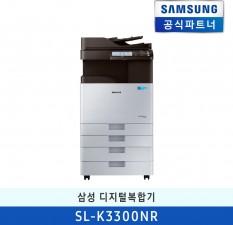[판매] 삼성A3흑백복합기 SL-K3300NR