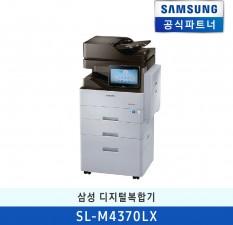 [판매] 삼성A4흑백복합기 SL-M4370LX