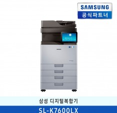 [판매] 삼성A3흑백고속복합기 SL-K7600LX