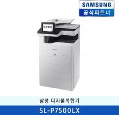 [판매] 삼성A3컬러잉크젯복합기 SL-P7500LX