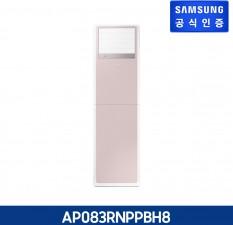 [판매] 삼성 중대형 에어컨 BESPOKE AP083RNPPBH8