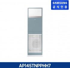 [판매] 삼성 중대형 에어컨 BESPOKE AP145TNPPHH7