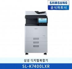 [판매] 삼성A3흑백고속복합기 SL-K7400LXR